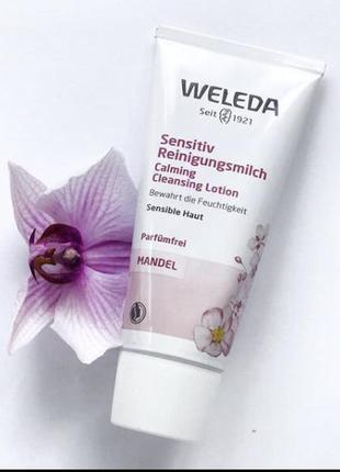 Деликатное очищающее молочко для лица weleda sensitive