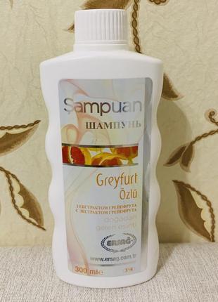 Органический шампунь с экстрактом грейпфрута