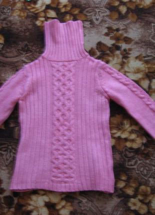 Очень теплый зимний свитер