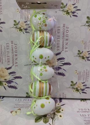 Набір декоративних  яєць пасхальних