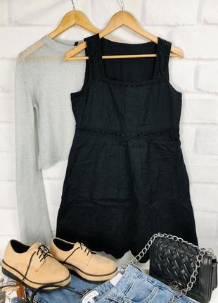 Платье хлопковое с перфорацией и бусинами