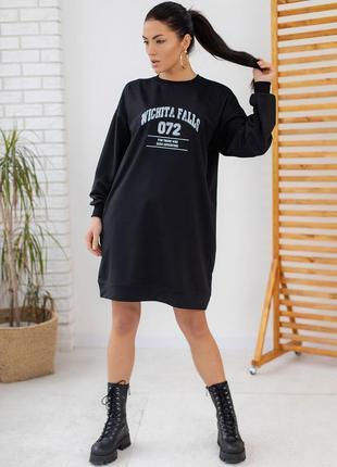 Ефектне спортивне плаття, сукня , туніка з кишенями і написом оверсайз