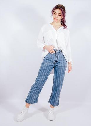 Женские джинсы в полоску