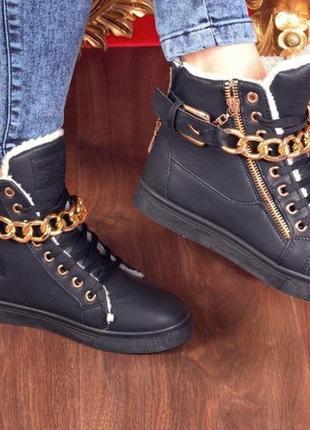 Зимние ботинки супер