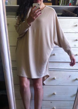Нежное оверсайз платье кокон вискоза 100% италия
