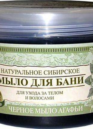 """Мыло для бани """"черное мыло агафьи"""" срок 04.2019"""