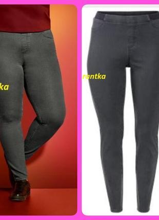Плотные теплые стрейчевые  джегинсы/ штаны/джинсы esmara королевского размера 56 slim fit