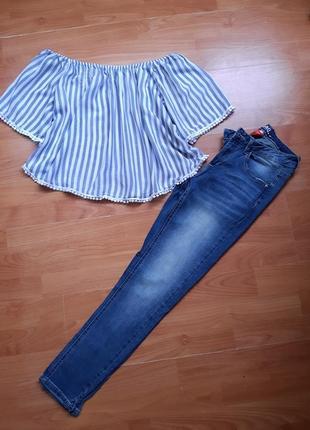 Летний комплект: блуза с открытыми плечами + скини