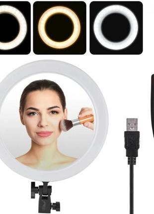 Кольцевая led лампа 26 см с держателем для телефона + зеркало black