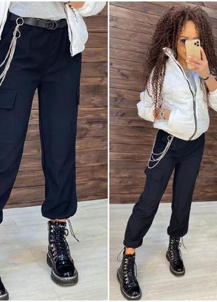 Джоггеры женские штаны джогеры с ремнём поясом чёрные
