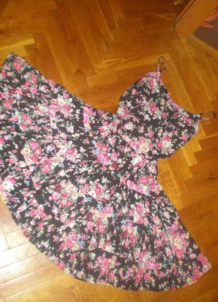 Поделиться:  пышное платье joe browns) 38р
