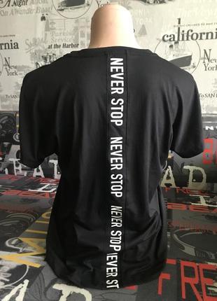 Спортивная футболка crivit