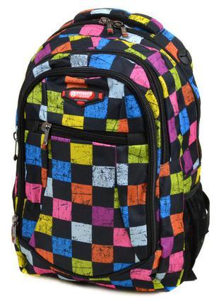 Цветной школьный вместительный рюкзак из нейлона