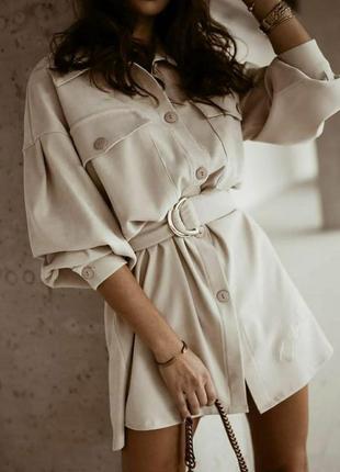 Замшевое платье на поясе