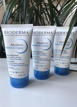 Bioderma atoderm крем для рук