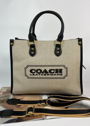 Женская текстильная сумка на и через плечо на три отделения жіноча