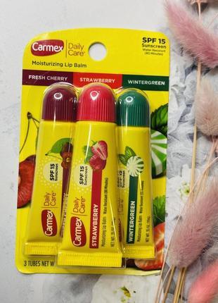 Набор из трех бальзамов-тюбиков для губ carmex