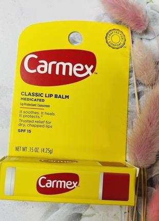 Бальзам для губ carmex класика стик 4,25 грам
