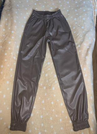 Штаны кожаные новые