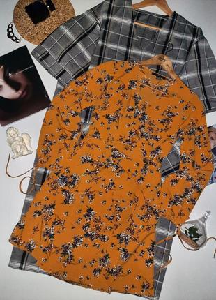 Мустардовое мини платье  на запах  в цветочный  принт