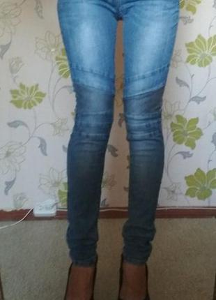 Джинсы зауженные от cars jeans