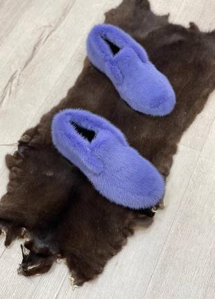 Норковые ботиночки
