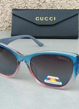 Gucci очки женские солнцезащитные сине розовые поляризированые с градиентом