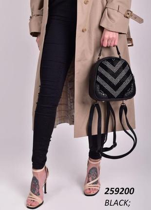 Стильный женский рюкзак\сумка