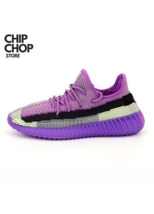 Кроссовки adidas yeezy boost 350 yeshaya рефлектив reflective