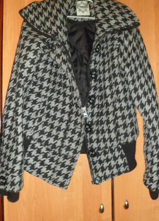 Куртка утепленная \ распродажа