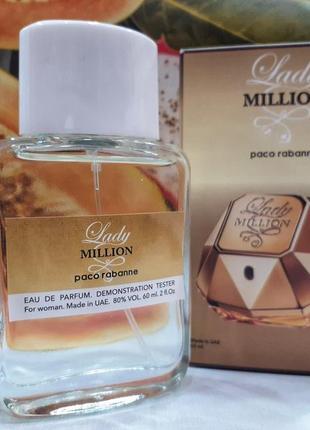 💎парфюмированный тестер леди миллион духи парфюмерия