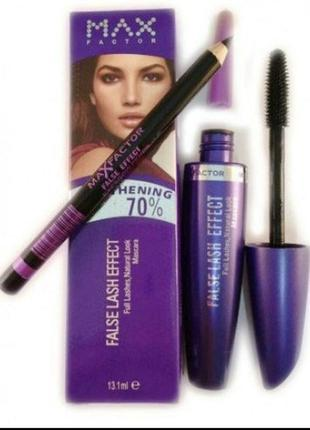 Набор 2 в 1 тушь max factor false lash effect + карандаш false lash effect full lashes