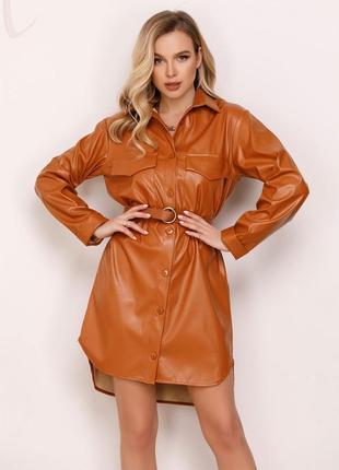 Эффектное кожаное платье-рубашка разные цвета