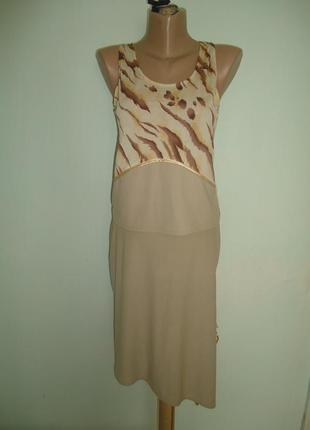 Красивый летний костюм: блуза и юбка р.44