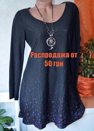 Туника (платье) трикотажная george, распродажа вещей!