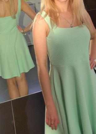 Мятное фактурное платье atmosphere