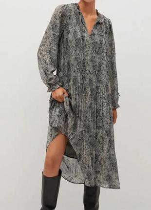 Суперова сукня