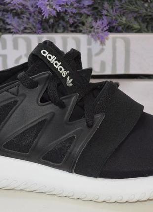 Кроссовки adidas оригинал р. 40 по стельке 25,5 см