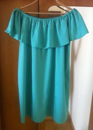Платье легкое волан открытые плечи