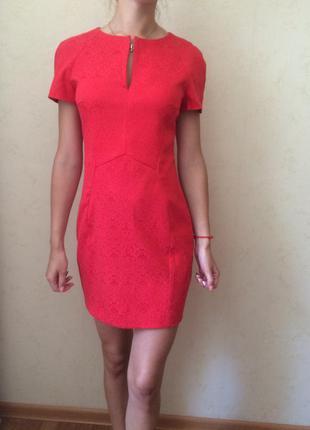 Очень красивое платье от киры пластининой