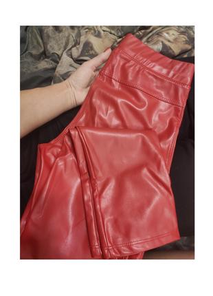 Штани брюки штаны лосины кожаные под кожу
