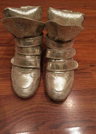 Кроссовки сникерс золотые