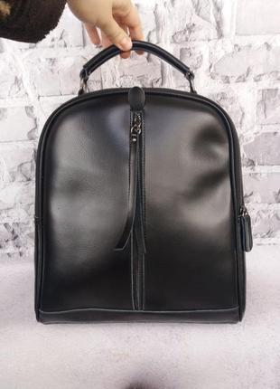 Женский кожаный рюкзак портфель шкіряний жіночий сумка кожаная шкіряна