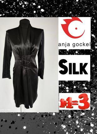 ♥1+1=3♥ anja gockel шикарное дизайнерское шелковое платье