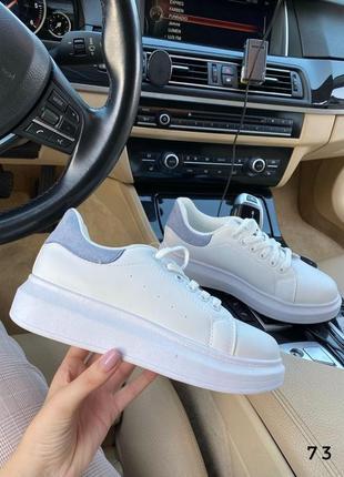 Кроссовки белые женские кеды кожаные кожа джинс