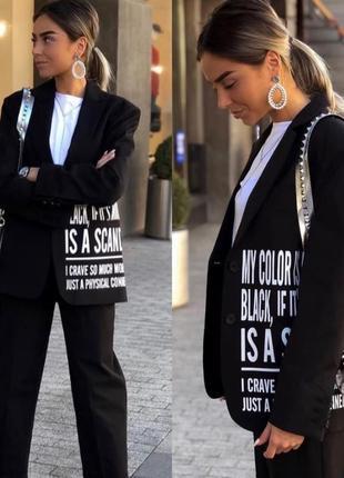 Стильный классический костюм с надписью, жакет и брюки, черный