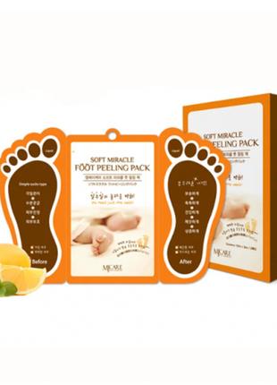 Высококонцентрированный пилинг для ног mj care soft miracle foot peeling pack