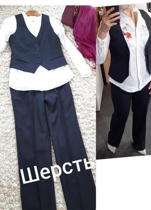 Стильный шерстяной костюм брюки и жилет,германия, р. 36