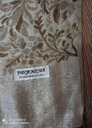Платок,шаль,шарф,пашмина,шелк,палантин