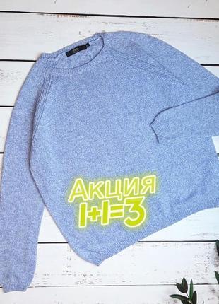 1+1=3 отличный женский нежно-голубой свитер isle, размер 54 - 56